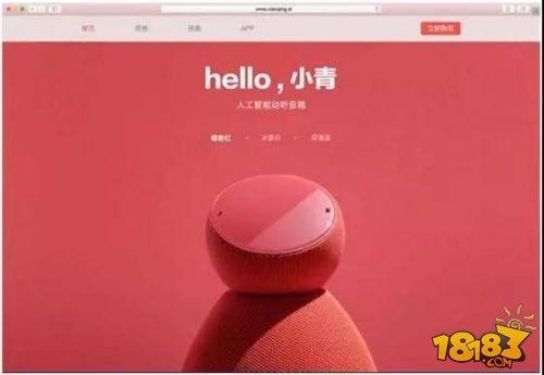 跨界联动影漫游,今年再追新风口!蓝港互动确认参展2018 ChinaJoy BTOB
