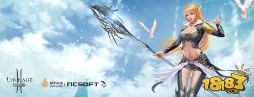 《天堂2:血盟》五一特别版仲夏盛典即将开启