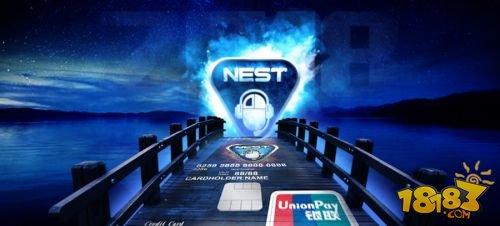 NEST2018启程颠覆经典
