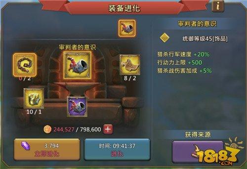 王国纪元怎么快速发展 玩家快速发展攻略
