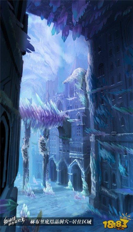 叛逆性百万亚瑟王新地图解禁 赫布里底的神秘洞窟