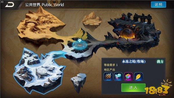 地灵曲手游玩法介绍 野区争夺系统
