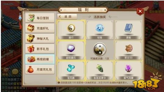 中洲往事说给懂的人 问道手游两周年老玩家福利开启