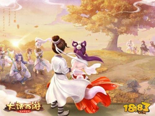 """新版本专题上线 大话手游全新资料片""""天书奇缘""""今日开启"""