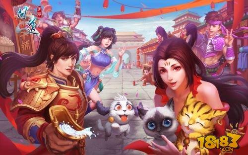 中洲往事说给懂的人 《问道》手游两周年老玩家专享福利开启