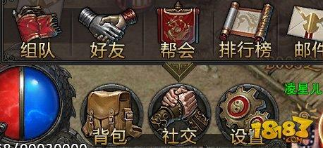 传奇盛世2帮会系统 与兄弟一起征战盛世传奇