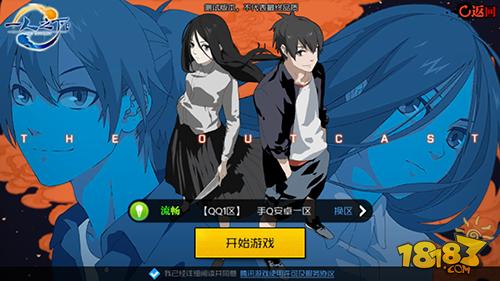 《一人之下》:国漫IP下的格斗动作游戏