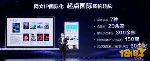 泛娱乐升级新文创 腾讯五大文创业务集中发布