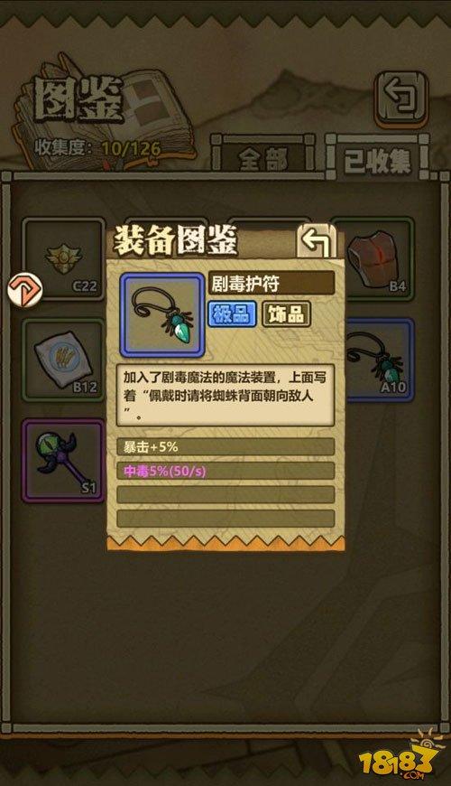 牧羊人之心炼金武器初期选择攻略 新手最性价比的几个武器