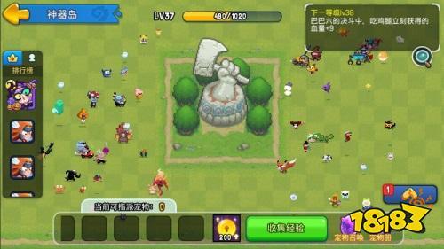 野蛮人大作战最详细的玩法攻略