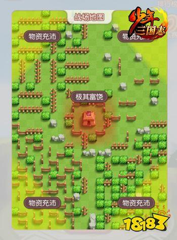 一起吃鸡《少年三国志》火烧上方谷小游戏今日上线