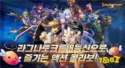 《曙光×RO 仙境传说》韩国预约正式启动