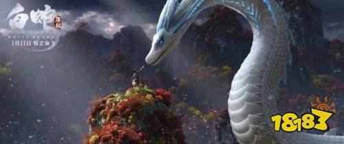 《白蛇:缘起》完整版在线观看 迅雷高清BT种子下载