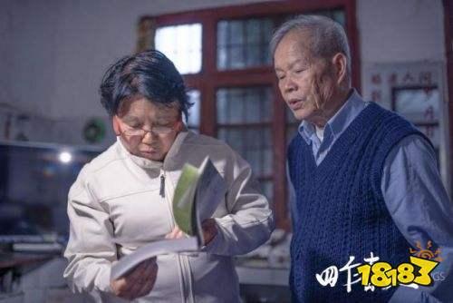 《四个春天》用四年的镜头 展现对父母的爱意