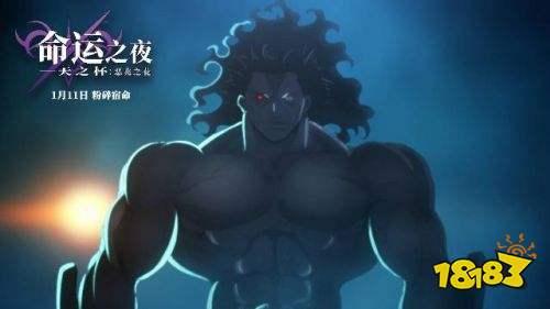 """《命运之夜》""""fate""""系列是如何在中国走红的?"""