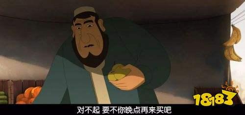 《养家之人》一部不怵《寻梦环游记》的动画片!