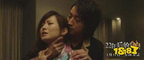 《22年后的自白》:日本典型推理电影 1月11日正式上映