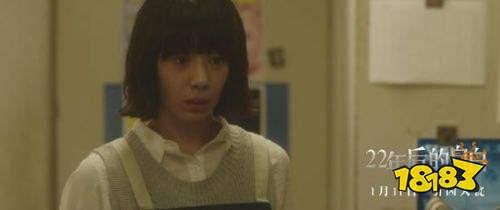 藤原龙也主演《22年后的自白》1月11日定档上映