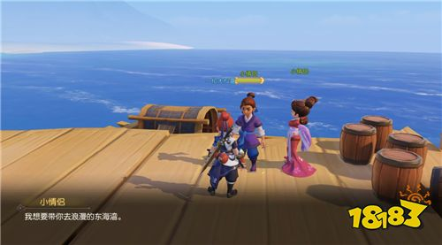 """鲜活三界万物有灵,细数《梦幻西游3D》中的""""戏精"""""""
