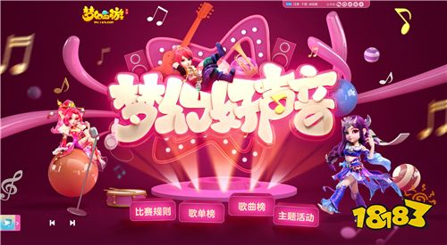 粉丝自制CD赠艺兴,《梦幻西游》手游好声音参赛作品突破20万份