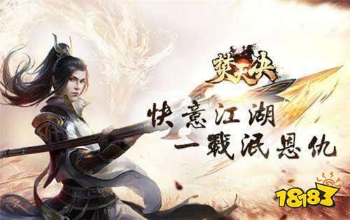 2019武侠对战巅峰大作游戏 焚天决手游下载