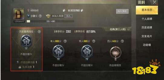 刺激战场春节新版本爆料 新武器蝎式手枪登场