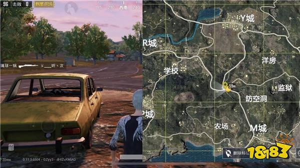 刺激战场车辆分布图