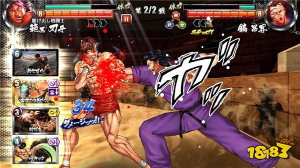 动画完结 手机游戏《刃牙终极冠军》宣布终止营运