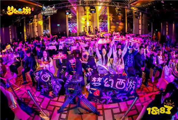 百万人同屏挑战BOSS 梦幻西游手游新年聚会亮点回顾