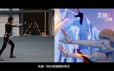 《龙族幻想》幕后动捕拍摄过程记录
