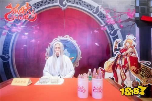 诠释国漫IP经典 狐妖小红娘手游亮相TGC2019