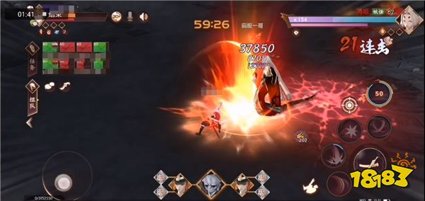 《侍魂:胧月传说》新资料片评测:新职业 新挑战