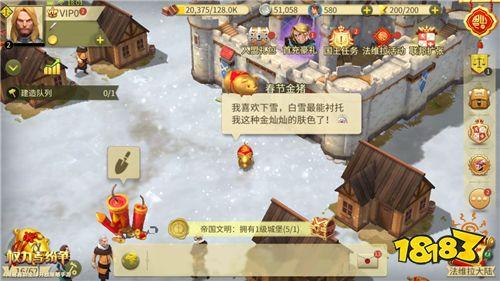 新年赢豪礼 《权力与纷争》春节活动大揭秘