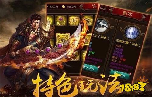 2019高人气神途手游 最多人玩的神途版本游戏下载