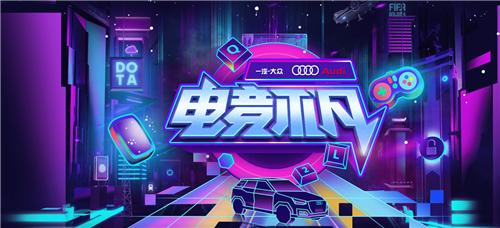 從田亮戰iG到魏大勛強勢加盟,熊貓《電競不凡》才是直播行業未來?