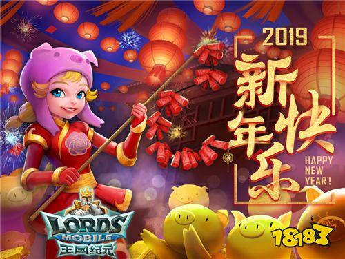 """《王国纪元》喜迎新春 加入""""大富翁""""玩法!"""