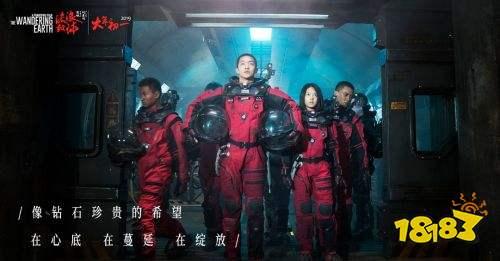 《流浪地球》豆瓣评分7.9 国产科幻电影里程碑