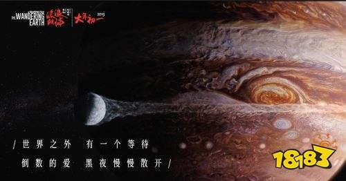 《流浪地球》猫眼评分9.3 意外成为中国崛起的试金石