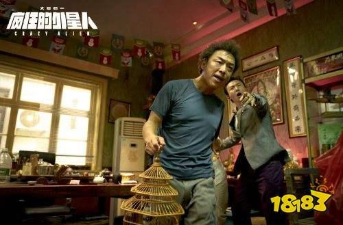 《疯狂的外星人》高清电影在线观看 迅雷BT种子下载