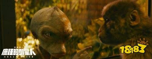 疯狂的外星人无删减电影在线看 正版资源高清下载