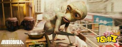 《疯狂的外星人》票房突破15亿 结尾彩蛋大家懂了吗