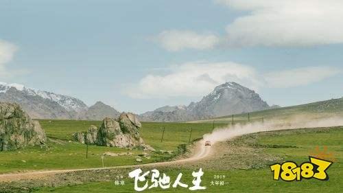《飞驰人生》完整版电影抢先看 迅雷BT资源免费下载