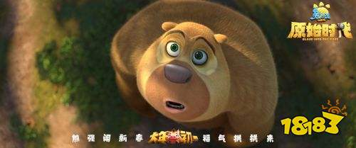 《熊出没原始时代》高清电影在线观看 迅雷BT种子免费下载