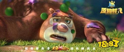 《熊出没原始时代》电影正版抢先看 无删减高清迅雷下载