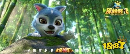 《熊出没原始时代》票房突破5亿 创国漫电影新高