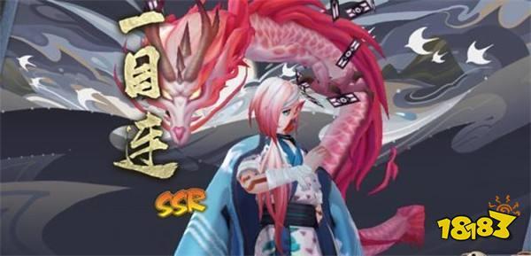 阴阳师抽卡动画最有牌面的三位式神 再来亿遍