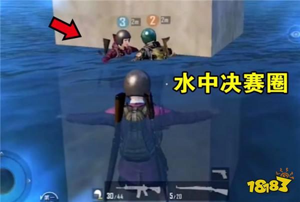 刺激战场水里怎么打药 全新技能一分钟学会