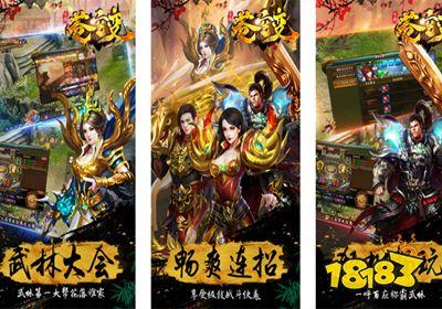 九妖上线送超v游戏平台