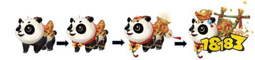 蜀门手游坐骑 傲娇熊猫属性详解