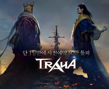 MMORPG新作《Traha》4.18上线